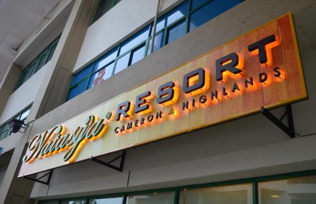 фотографии отеля Natasya Resort Cameron Highlands (ех. Equatorial Hill Resort) изображение №19