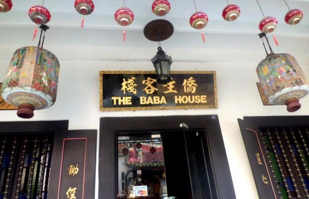 фото отеля The Baba House Malacca изображение №21