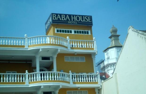 фото отеля The Baba House Malacca изображение №17