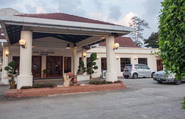 фотографии отеля Seri Malaysia Kuantan изображение №15