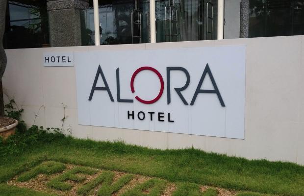 фото Alora Hotel Penang (ex. B Suite) изображение №2