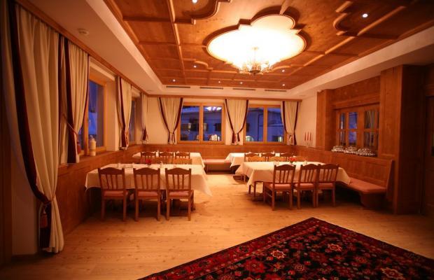 фото отеля Noldis изображение №25