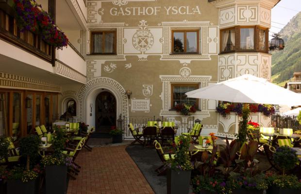 фотографии отеля Yscla изображение №27