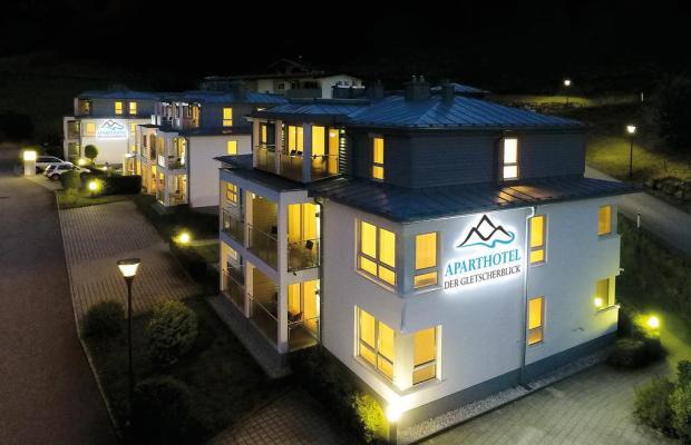 фото отеля Aparthotel der Gletscherblick (ex.Sun Snow Golf Aparthotel Kaprun) изображение №5