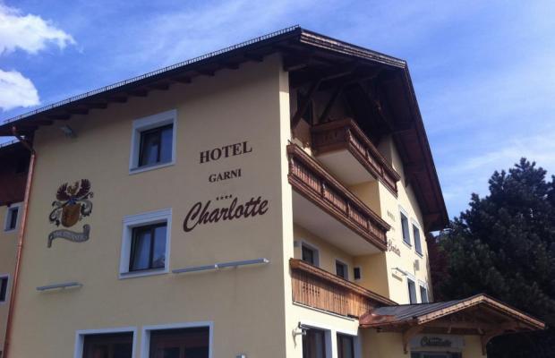 фотографии Charlotte Hotel изображение №20