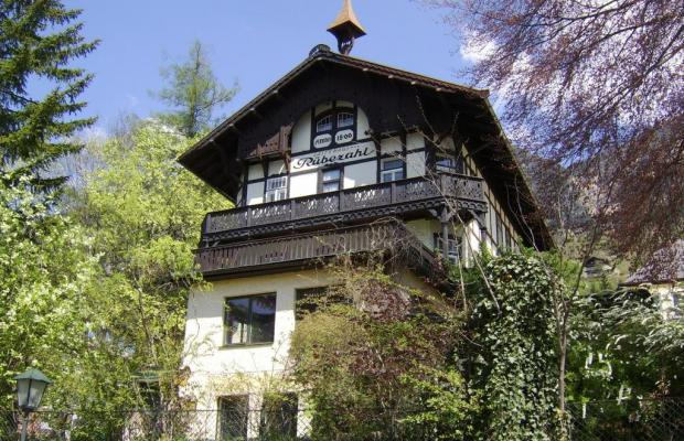 фотографии отеля Gastehaus Ruebezahl изображение №15