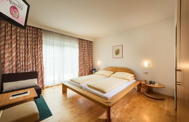 фото отеля Kur- & Sporthotel Garni Alpenhof  изображение №17