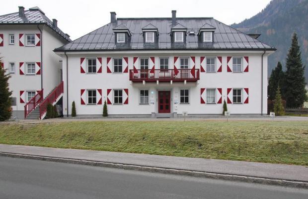фото Kitz Residenz изображение №2