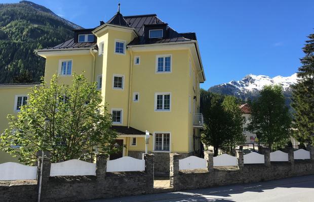 фотографии отеля Lindenhof изображение №7