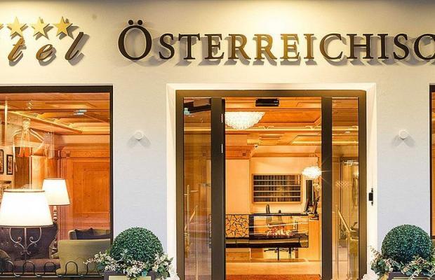 фото отеля Oesterreichischer Hof изображение №13