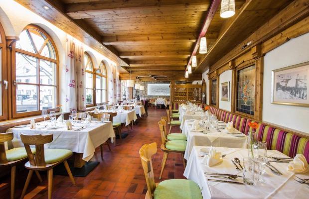 фото Der Salzburgerhof изображение №22