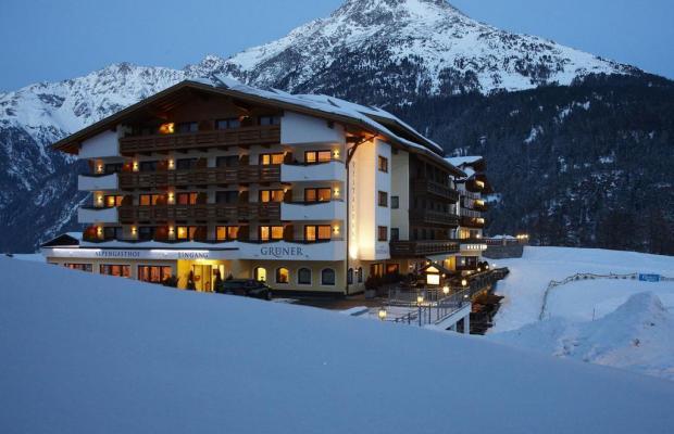 фото отеля Alpengasthof Gruener изображение №21