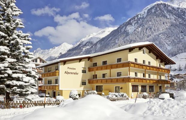 фото Alpenruhe изображение №30
