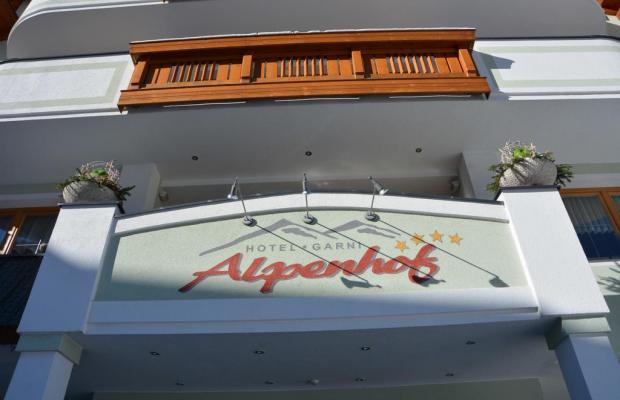 фотографии отеля Garni Alpenhof изображение №15
