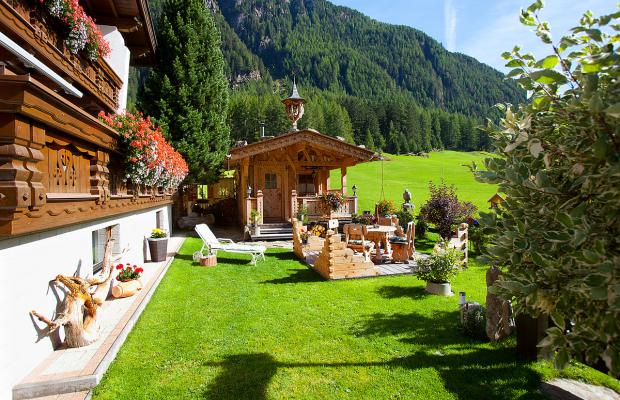 фото отеля Weisengrund изображение №65