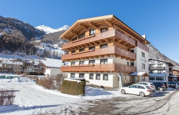 фото отеля Haus Fidelis Riml изображение №1