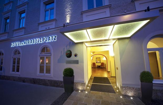фотографии Hotel am Mirabellplatz (ex. Austrotel Salzburg) изображение №48