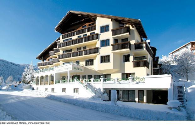 фото отеля Alpenruh изображение №1