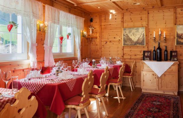 фото Hotel Ischgl изображение №34