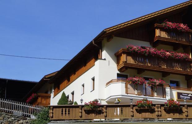 фото отеля Bergsee Pension изображение №5