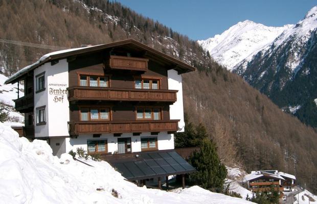 фото отеля Fenderhof изображение №1