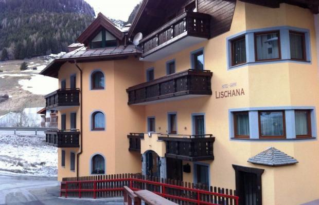 фото отеля Lischana изображение №1