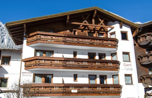 фото отеля Garni Alplig изображение №1