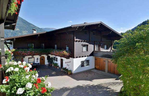 фотографии отеля Riemenerhof Haus C2 изображение №11