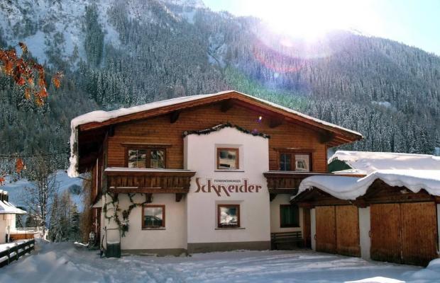 фото отеля Schneider изображение №1