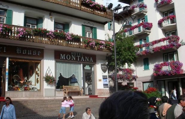 фото Hotel Montana изображение №18