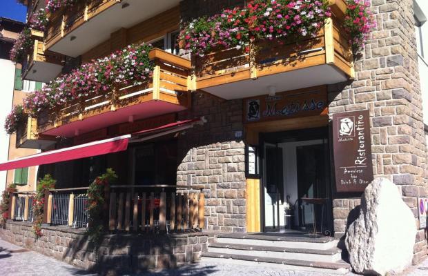 фото отеля Sport Hotel San Vigilio Moena изображение №13