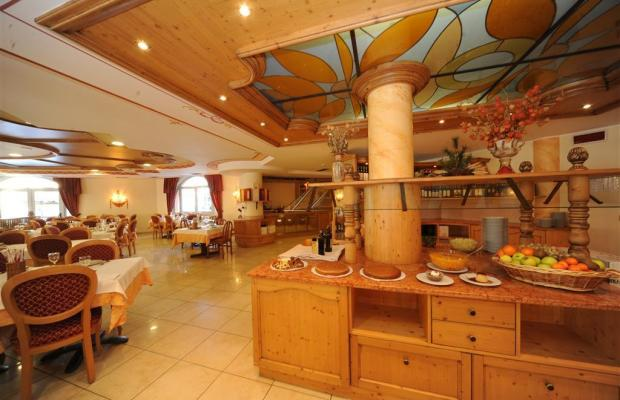 фото отеля Hotel Canada изображение №13
