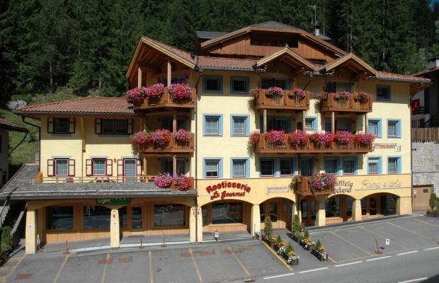 фото отеля Casa Maurivan изображение №1