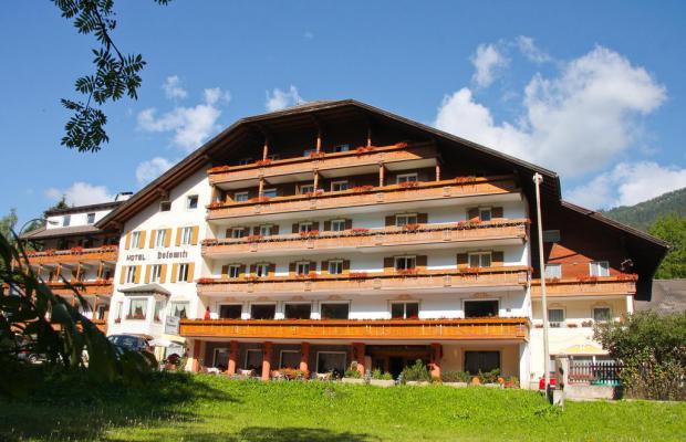 фотографии отеля Hotel Dolomiti изображение №31