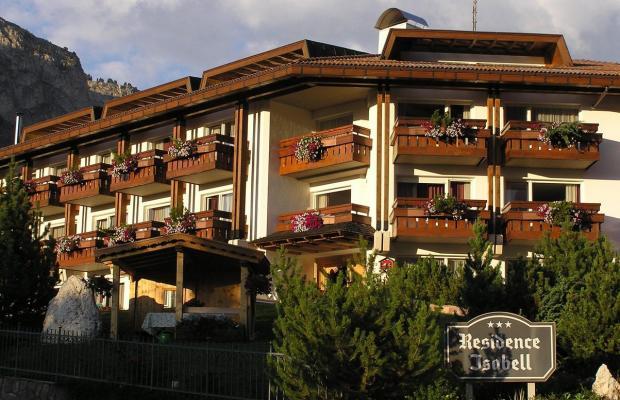 фото отеля Residence Isabell изображение №37