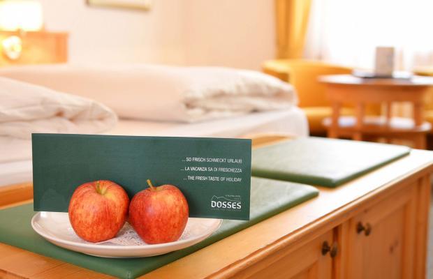 фотографии отеля Vitalpina Hotel Dosses изображение №11