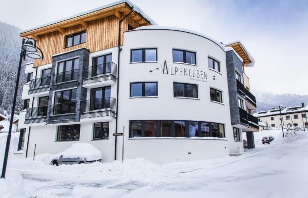 фото отеля Alpenleben Hotel Garni Apart изображение №1