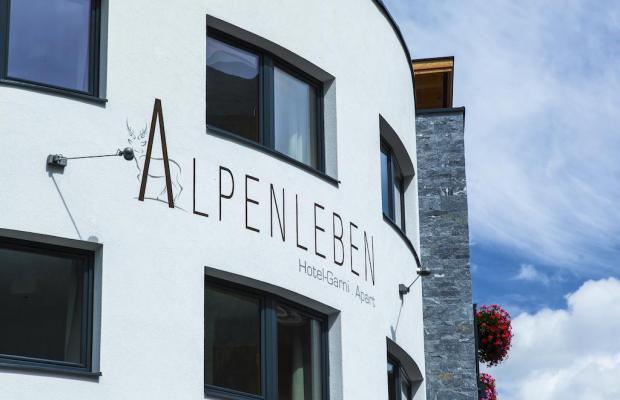 фото Alpenleben Hotel Garni Apart изображение №18