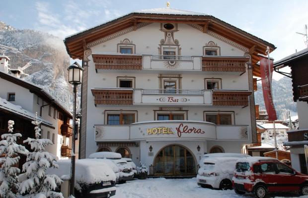 фото отеля Flora изображение №1