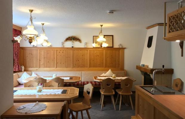 фото отеля Ferienwohnung Ganahl изображение №5
