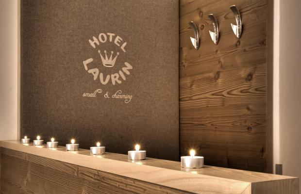 фотографии отеля Hotel Laurin Small & Charming изображение №39