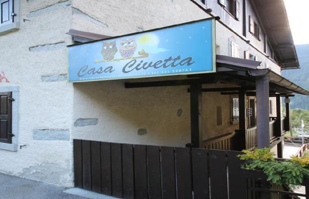 фотографии Casa Civetta изображение №4