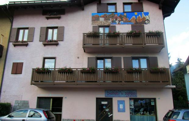 фото отеля B&B Salvaterra изображение №5