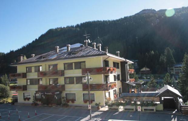 фото Hotel Cristallo изображение №38