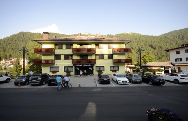 фото отеля Hotel Cristallo изображение №9