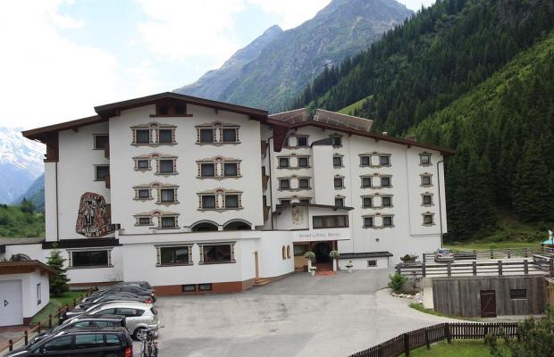 фото Sport & Vital Hotel Seppl изображение №30