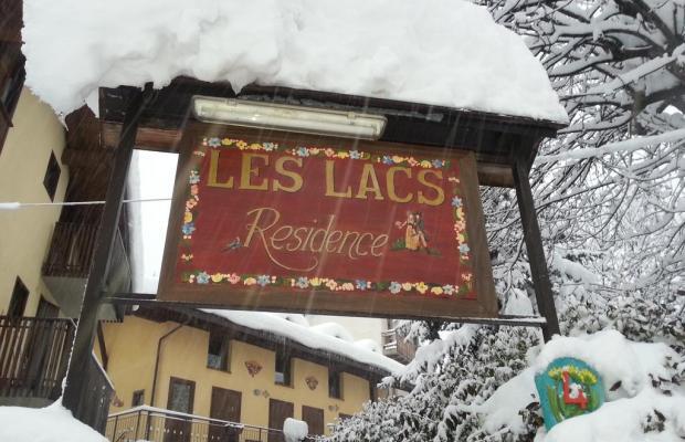 фото отеля Residence Les Lacs изображение №13