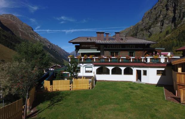 фотографии отеля Pension Alpin изображение №11