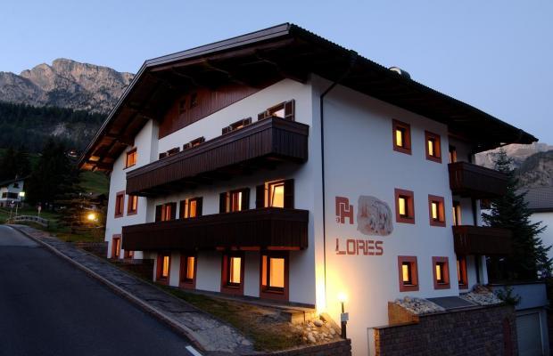 фотографии отеля Residence Lores изображение №23