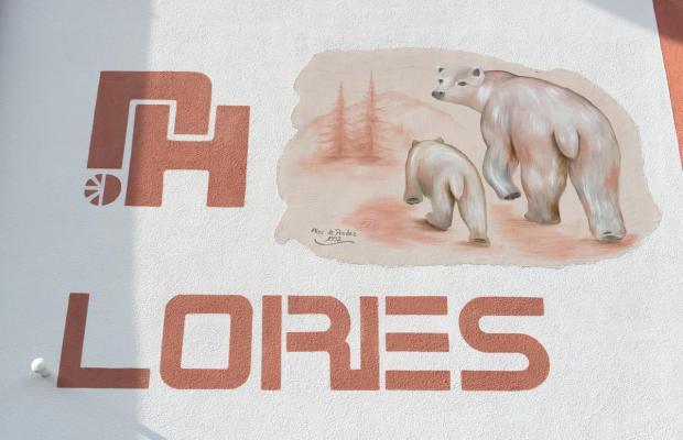 фото отеля Residence Lores изображение №9